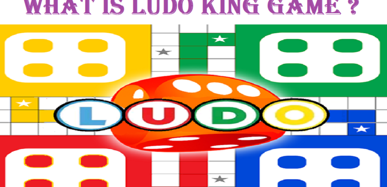 What Is Ludo King Game ?How To Win Ludo King Game ?